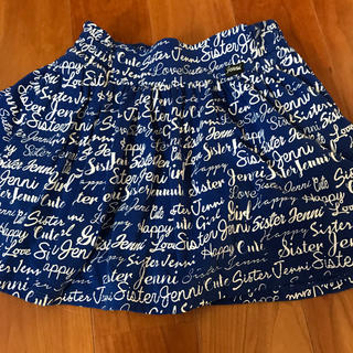 JENNI - シスタージェニー スカート 130