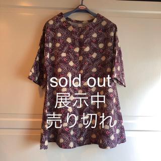 洗える着物でのAラインチュニック。sold out 展示中(チュニック)