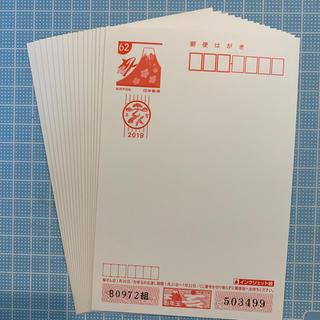 62円 ハガキ 16枚 2019年 年賀 葉書 インクジェット紙