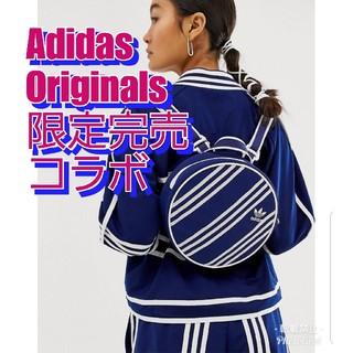 アディダス(adidas)のAdidasoriginals ji won choi アディダス リュック(リュック/バックパック)