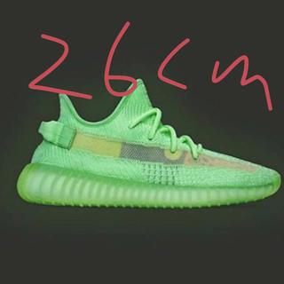 adidas - yeezy boost 350 v2 GID glow