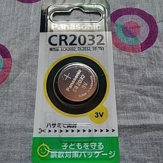 Panasonic - リチウム電池 CR2032