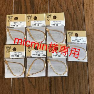 キワセイサクジョ(貴和製作所)のワイヤーフープ ドロップ 3袋(各種パーツ)