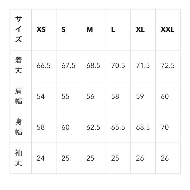 GU(ジーユー)の週末値下げ中 GU ジーユー ワイドスリーブシャツ ベージュ 完売品 レディースのトップス(シャツ/ブラウス(半袖/袖なし))の商品写真
