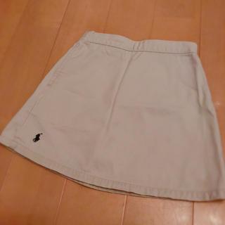 ラルフローレン(Ralph Lauren)の値下げ!美品!ラルフローレン スカート 110(スカート)