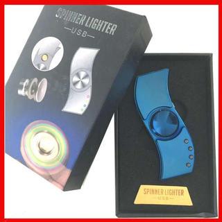 2in1 USB電熱ライター  LEDハンドスピナー  ブルー