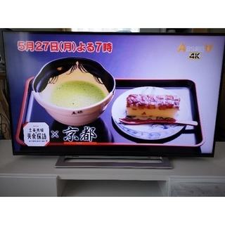 東芝 - 美品、東芝4K液晶テレビ/43M520X