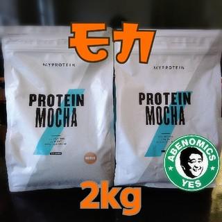 MYPROTEIN - マイプロテイン プロテインモカ 2kg