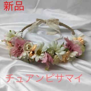 チュアンピサマイ(Chuan Pisamai)のチュアンピサマイ 花冠 フラワークラウン(ヘアアクセサリー)