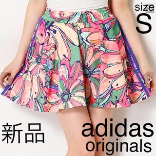 adidas - アディダス スカート スウェット ジャージ ポップ 花柄 W スポーツ S S