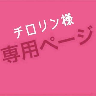 フレイアイディー(FRAY I.D)のTONAL 【吉高由里子さん 着用】 洗えるサテンギャザースカート(ロングスカート)