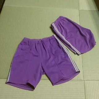 体操着ズボン2枚 紫色