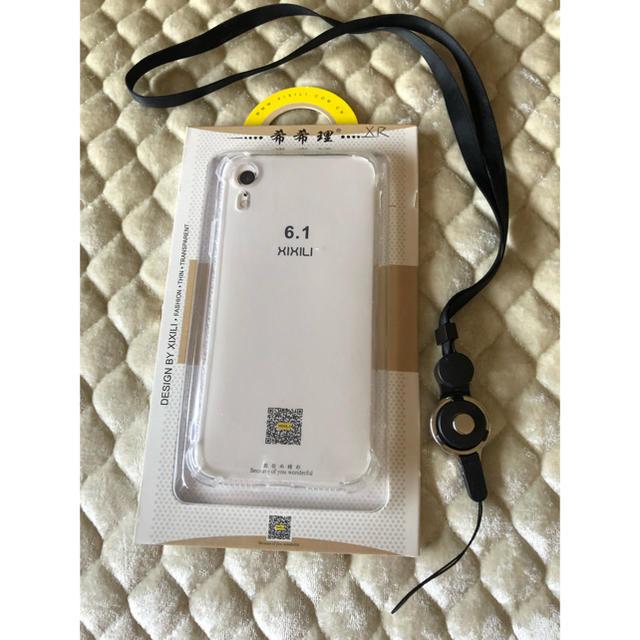 iPhone XR ストラップ付きの通販 by 感謝's shop|ラクマ