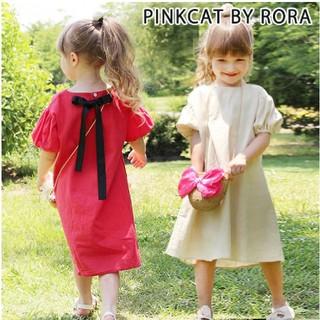 プティマイン(petit main)の子供服Rora ナチューラワンピース(ワンピース)