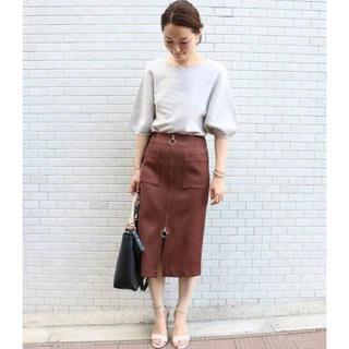 ノーブル(Noble)の専用☆NOBLE  ダブルクロスフープジップタイトスカート(ひざ丈スカート)