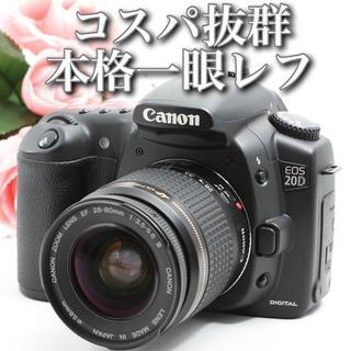 Canon - 不動の人気!本格派一眼レフ!抜群のコスパ!キャノン EOS 20D
