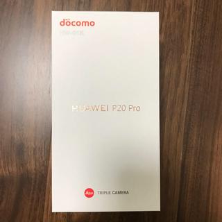 アンドロイド(ANDROID)のHUAWEI P20 Pro HW-01K ミッドナイトブルー(スマートフォン本体)