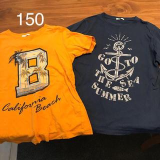 ジーユー(GU)のTシャツ 2枚セット 150センチ GU(Tシャツ/カットソー)