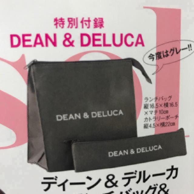 DEAN & DELUCA(ディーンアンドデルーカ)のdean&delica 付録 レディースのバッグ(トートバッグ)の商品写真