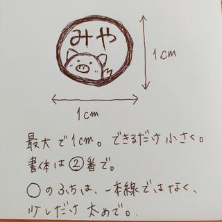 〜確認用〜(オーダーメイド)