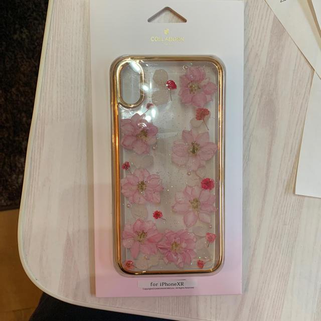 iPhone XR ケースの通販 by えりぴな's shop|ラクマ