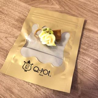 キューポット(Q-pot.)の【新品/送料無料】限定品 キューポット 抹茶ホイップ リング 八ツ橋(リング(指輪))