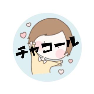 ヒステリックミニ(HYSTERIC MINI)の肌着♥(肌着/下着)