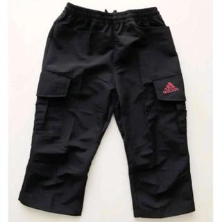 アディダス(adidas)の新品 4212円の品 安全反射ロゴ アディダス 3/5 カーゴパンツ  130(パンツ/スパッツ)