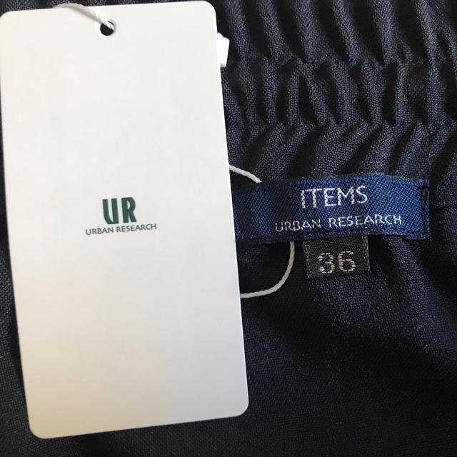 URBAN RESEARCH(アーバンリサーチ)のURBAN RESEARCH ITEMS エステルトロイージークロップドパンツ メンズのパンツ(その他)の商品写真