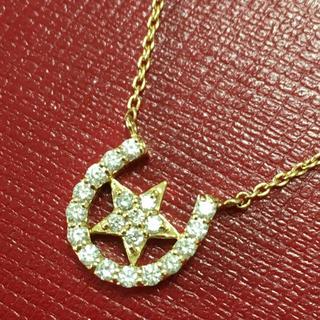 ポンテヴェキオ(PonteVecchio)のネックレス ポンテヴェキオ ダイヤモンド 星 ホースシュー 馬蹄 k18 18金(ネックレス)