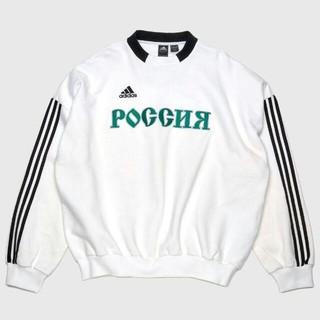 アディダス(adidas)の18AW Gosha Rubchinskiy X Adidas スウェット S(スウェット)