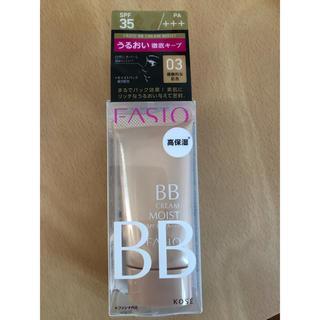 ファシオ(Fasio)の値下げしました☆FASIO BBクリーム☆SPF35(BBクリーム)