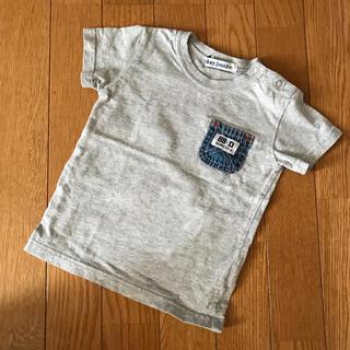 ドンキージョシー(Donkey Jossy)の【Donkny Jossy】ドンキージョシー Tシャツ 95(Tシャツ/カットソー)
