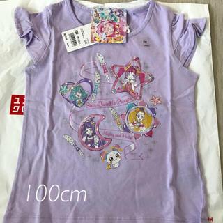 UNIQLO - プリキュア  Tシャツ 100 むらさき ユニクロ