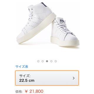 アディダス(adidas)の早い者勝ち【新品】ADIDAS スタンスミス  ネイビー 22.5(スニーカー)
