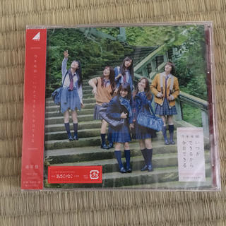 ノギザカフォーティーシックス(乃木坂46)の乃木坂46 DVD(ミュージック)