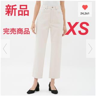 ジーユー(GU)の【新品タグ付】GU ハイウエストストレートジーンズ XS ホワイト(デニム/ジーンズ)