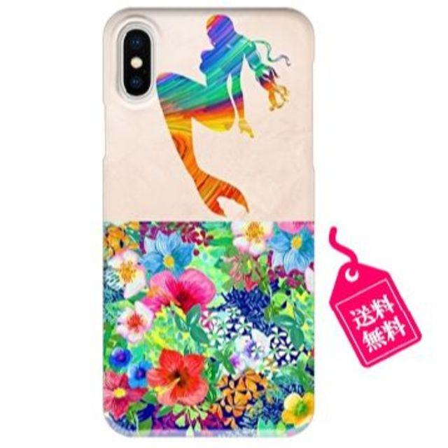 iphone 8 ケース 薄型 - スマホケース iPhoneケース androidケース スマホカバーの通販 by オッティー's shop|ラクマ