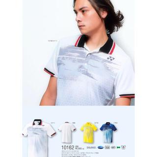 YONEX - 18年モデル ヨネックス フィットスタイル ポロシャツ Lサイズ