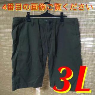 シマムラ(しまむら)の3L★メンズハーフパンツ(カーキ)(ショートパンツ)