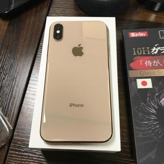 iPhone - くみっきー様 専用