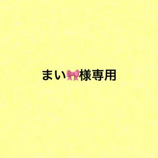 リファ(ReFa)のFACIAL FITNESS PAO 7model(フェイスケア/美顔器)