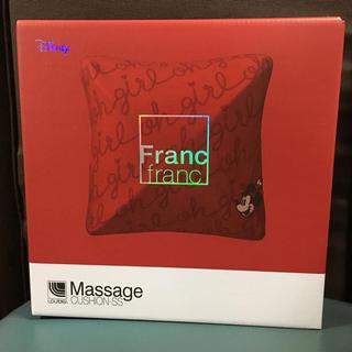 フランフラン(Francfranc)のルルド マッサージクッション ディズニー(マッサージ機)