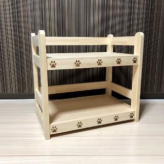 規格品 猫ちゃん用 2段ベッド