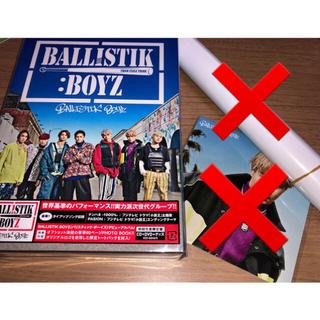 EXILE - ballistik boyz DVD