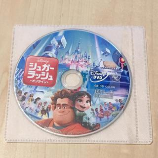 ディズニー(Disney)のシュガー・ラッシュ:オンライン/シュガーラッシュオンライン★DVD★Disney(外国映画)