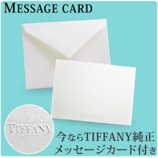 ティファニー(Tiffany & Co.)の憧れのTiffany☆New York本店より〜メッセージカード(封筒付)(カード/レター/ラッピング)