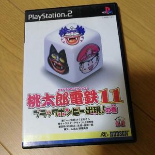 プレイステーション2(PlayStation2)のPS2 ソフト 桃太郎電鉄11(家庭用ゲームソフト)