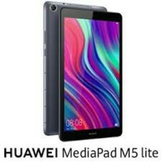 アンドロイド(ANDROID)の未開封 MediaPad M5 lite 8 Wi-Fiモデル JDN2-W09(タブレット)