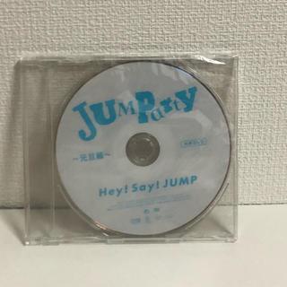 JUMParty  元旦編